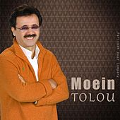 Tolou by Moein