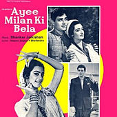 Ayee Milan Ki Bela (Original Motion Picture Soundtrack) by Various Artists