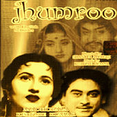 Jhumroo (Original Motion Picture Soundtrack) by Various Artists