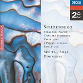 Schoenberg: 5 Pieces for Orchestra/Chamber Symphony etc. by Various Artists
