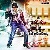 Veedu Aaradugula Bullettu... Power Star Power Hits by Various Artists