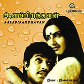 Aalapirandhavan (Original Motion Picture Soundtrack) by Various Artists