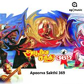 Apoorva Sakthi 369 (Original Motion Picture Soundtrack) by Various Artists