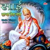 Sai Sancha Tera Naam by Zakir Hussain