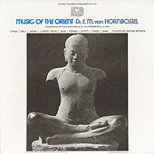 Music Of The Orient by Various Artists
