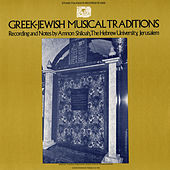 Greek-Jewish Musical Traditions by Various Artists