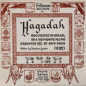 Hagadah: A Yemenite Home Passover by Unspecified