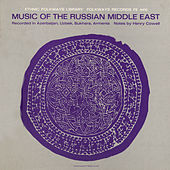Music of the Russian Middle East by Various Artists