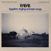 Rabab: Singing and Epic Songs (Egypt) by Unspecified