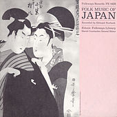 Folk Music Of Japan by Various Artists