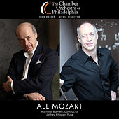 All Mozart by Various Artists
