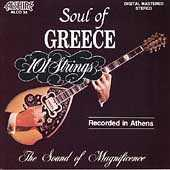 The Soul Of Greece by 101 Strings Orchestra