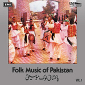 Folk Music Of Pakistan Vol 1 by Various Artists