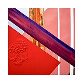 Tetsuo & Youth by Lupe Fiasco