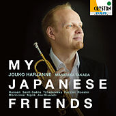 My Japanese Friends by Various Artists