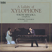 A Lullaby of Xylophone by Various Artists