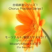 Chorus Practice Series 1, Mozart: Missa, K. 317 (Training Track for Bass Part) by Masaaki Ishiyama