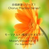 Chorus Practice Series 1, Mozart: Missa, K. 317 (Training Track for Soprano Part) by Masaaki Ishiyama