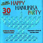 The Real Complete Happy Hanukkah Party by David & The High Spirit
