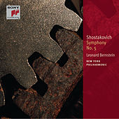Shostakovich: Symphony No. 5; Chamber Symphony for String Orchestra [Classic Library] by Various Artists