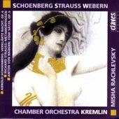 Schoenberg: Verklärte / Strauss: Metamorphosen / Webern: Funf Sätze by Various Artists