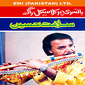 Classical Raags On Flute By Salamat Hussain by Various Artists