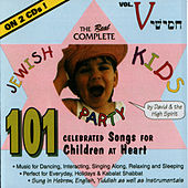 The Complete Jewish Kids Party, Vol V by David & The High Spirit