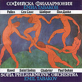 Works By French Composers by Sofia Philharmonic Orchestra