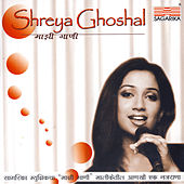 Mazhi Gaani - Shreya Ghoshal by Shreya Ghoshal