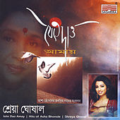 Jete Daao Amay by Shreya Ghoshal