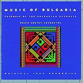 Music Of Bulgaria - Ensemble Of The Bulgarian Republic/Koutev by Various Artists