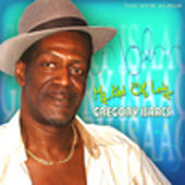 My Kind Of Lady by Gregory Isaacs