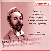 Winners of the 4th Scriabin International Piano Competition by Various Artists