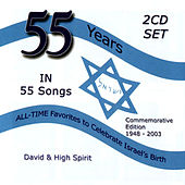 55 Years in 55 Songs by David & The High Spirit