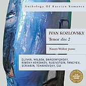 Anthology of Russian Romance: Ivan Kozlovsky, Vol. 2 by Ivan Kozlovsky