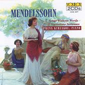 Mendelssohn: Songs Without Words, 17 Variations Serieuses by Rena Kyriakou