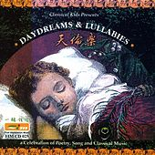 Daydreams and Lullabies by W. Baliak