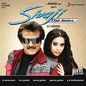 Sivaji The Boss by Various Artists