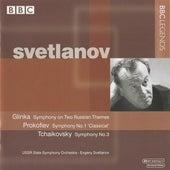 Svetlanov - Glinka: Symphony on 2 Russian Themes - Prokofiev: Symphony No. 1 - Tchaikovsky: Symphony No. 3 by Evgeny Svetlanov