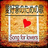 Song for Lovers by Various Artists