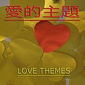 Love themes by Various Artists