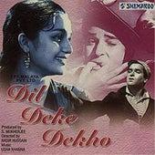 Dil Deke Dekho by Mohd. Rafi