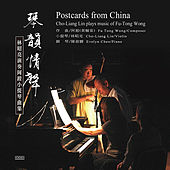 Postcards from China by Cho-Liang Lin