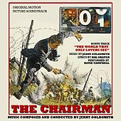 The Chairman - Original Motion Picture Soundtrack by Jerry Goldsmith