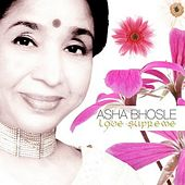 Asha Bhosle Love Supreme (22 Songs) by Asha Bhosle