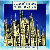 Golden Classics. Gold Album Of Organ Music (CD2) by Dmitry Ruzanov