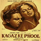 Kagaz Ke Phool (Bollywood Cinema) by Various Artists