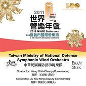 2011 WASBE Chiayi City, Taiwan: Taiwan Ministry of National Defense Symphonic Wind Orchestra by Various Artists