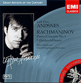 Great Artists of the Century by Leif Ove Andsnes