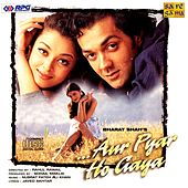 Aur Pyar Ho Gaya by Various Artists